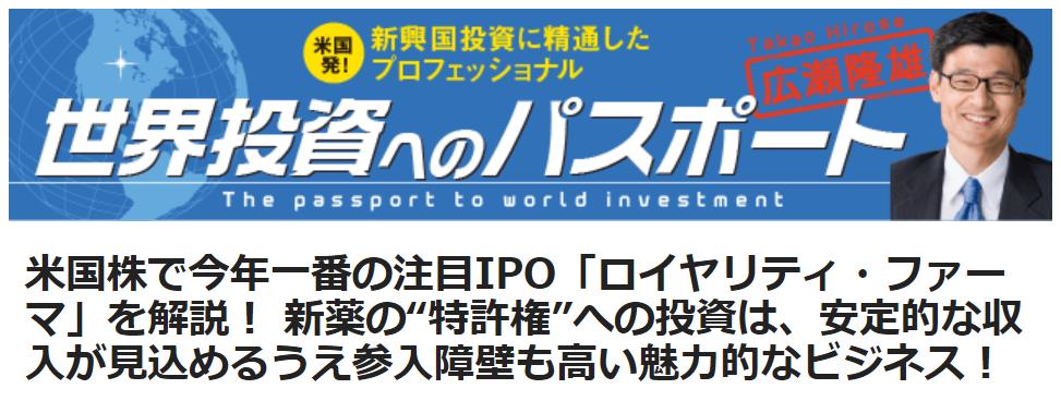 ダイヤモンド社 2020年6月15日公開記事