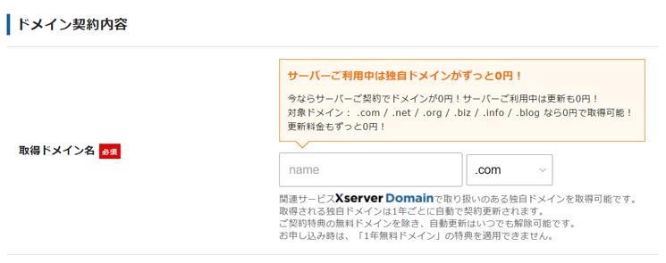xserver-クイックスタート-手順4