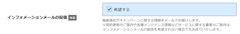 xserver-クイックスタート-手順6