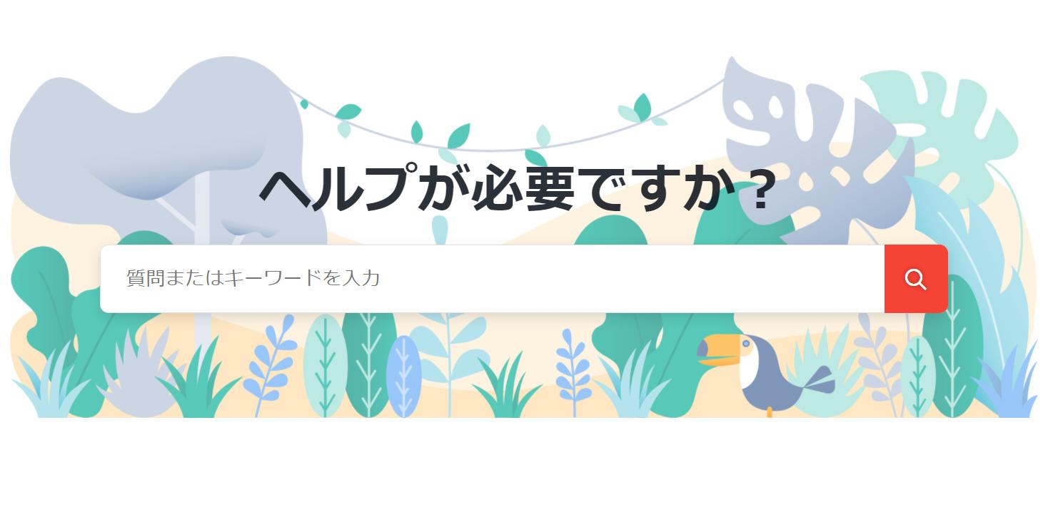 Shutterstock-問い合わせ