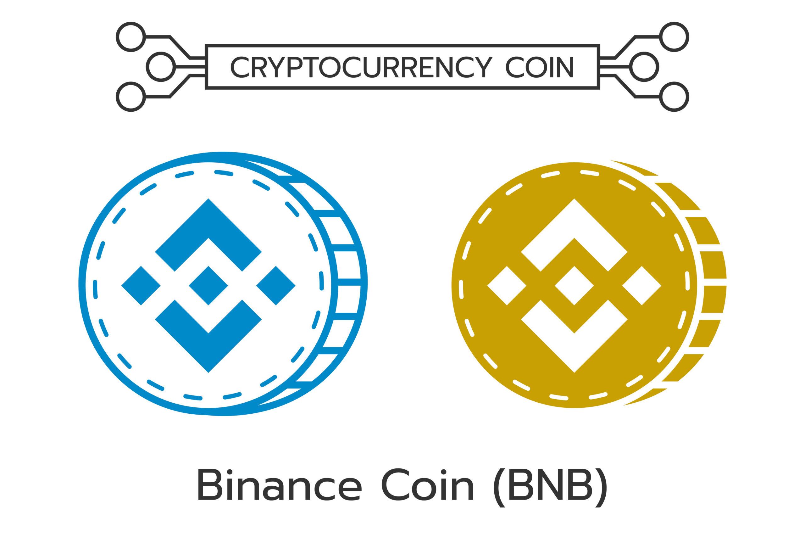 バイナンスコインで手数料が安くなります。