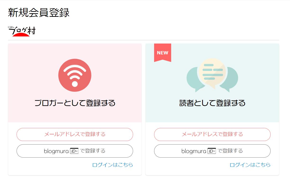 member-register-1
